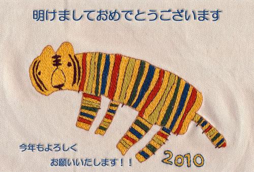 10年賀(ブログ用).jpg